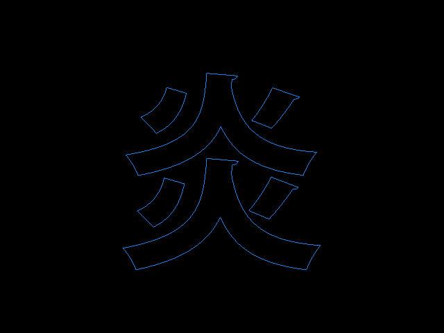 f:id:kitahana_tarosuke:20180918234319j:plain