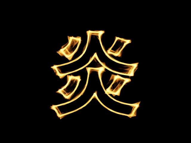 f:id:kitahana_tarosuke:20180918235145j:plain
