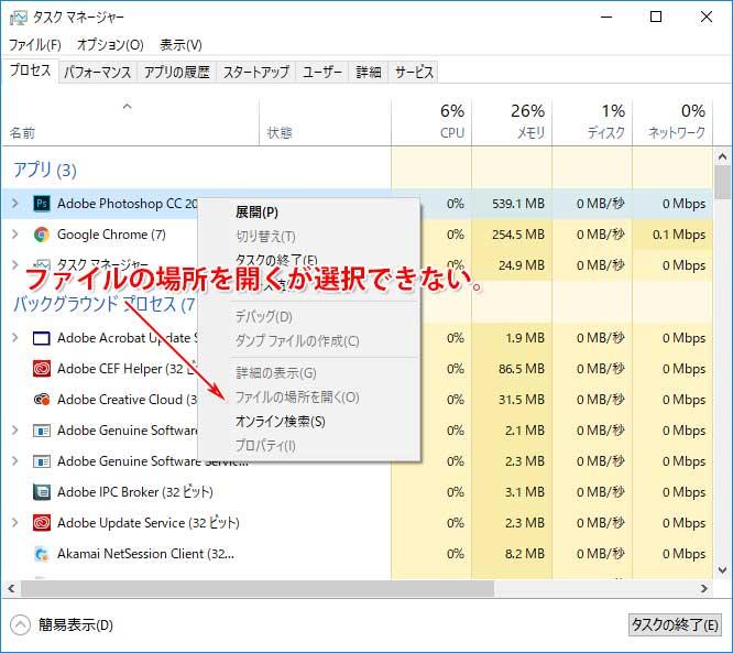 f:id:kitahana_tarosuke:20180921035856j:plain