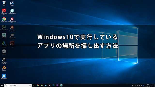 f:id:kitahana_tarosuke:20180921041847j:plain