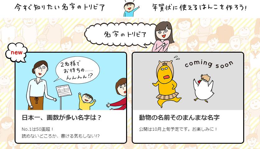 f:id:kitahana_tarosuke:20180923122114j:plain