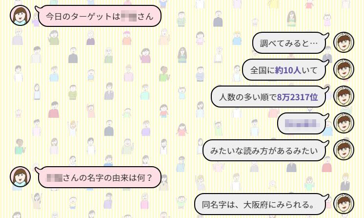 f:id:kitahana_tarosuke:20180923122825j:plain