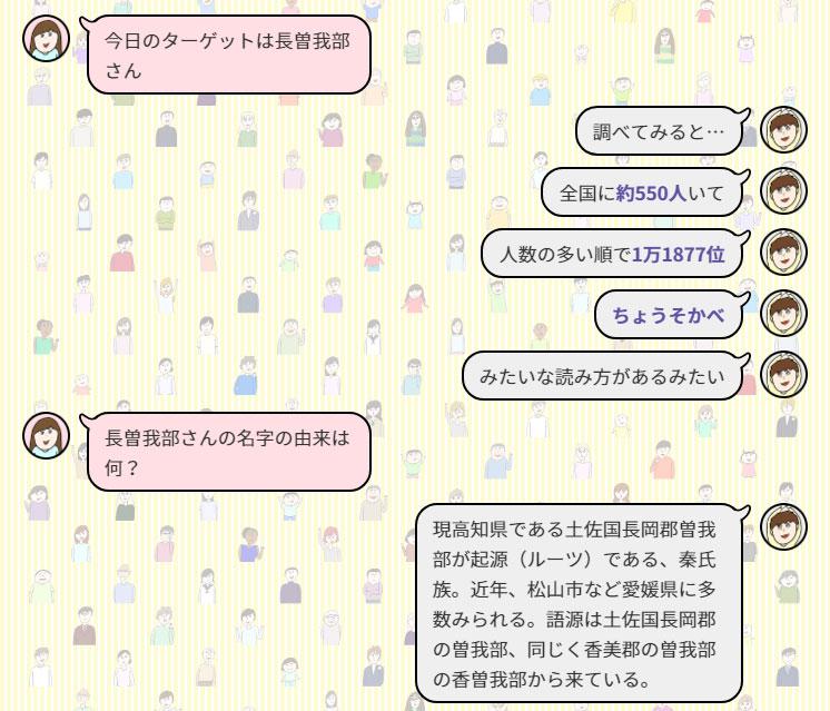 f:id:kitahana_tarosuke:20180923123328j:plain