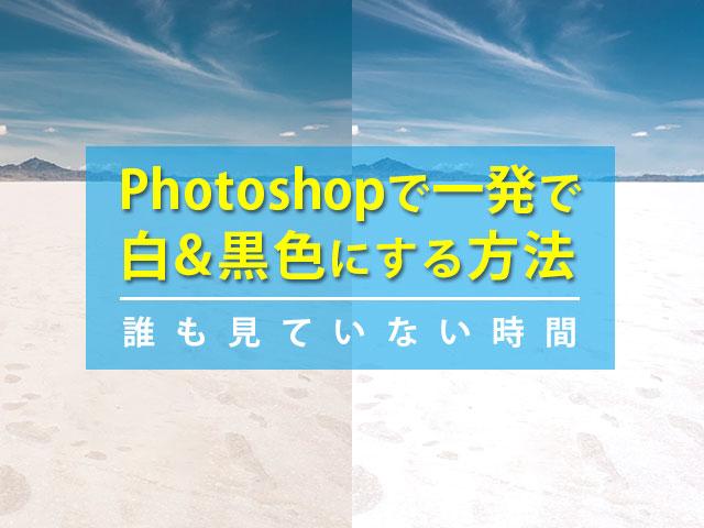 f:id:kitahana_tarosuke:20180927024206j:plain