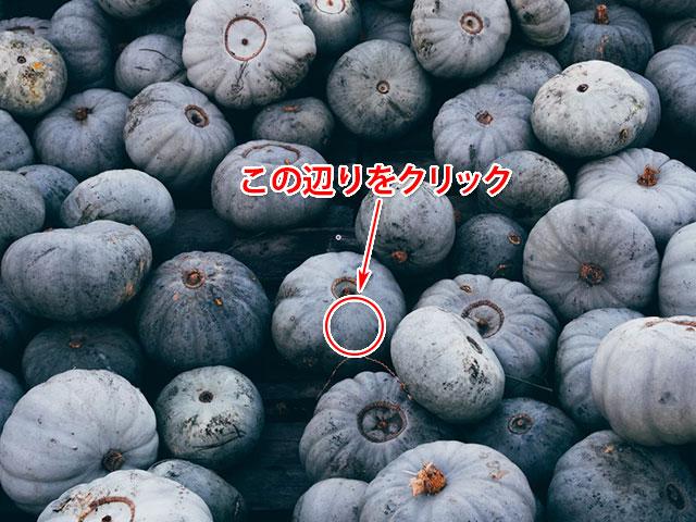 f:id:kitahana_tarosuke:20180927032036j:plain