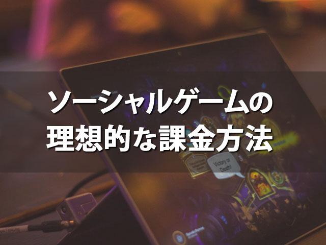 f:id:kitahana_tarosuke:20181003020205j:plain