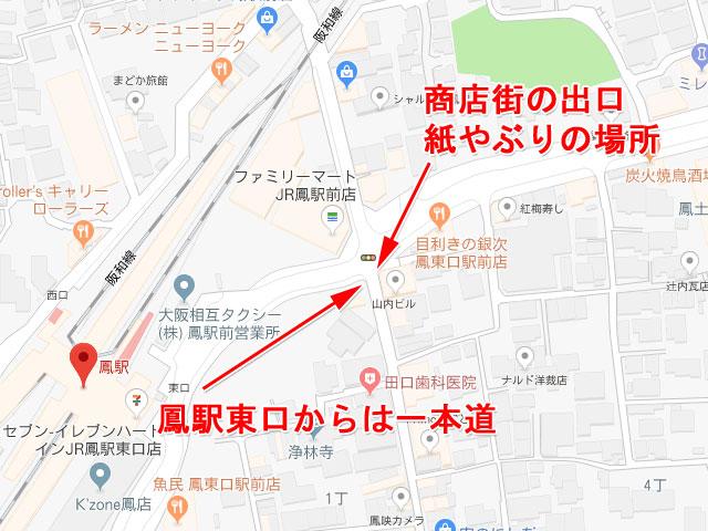 f:id:kitahana_tarosuke:20181007145805j:plain
