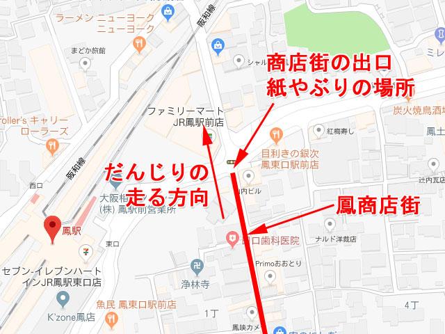 f:id:kitahana_tarosuke:20181007150712j:plain
