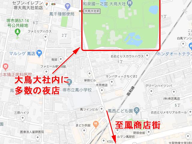 f:id:kitahana_tarosuke:20181007155307j:plain