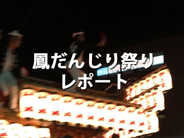 f:id:kitahana_tarosuke:20181007165312j:plain