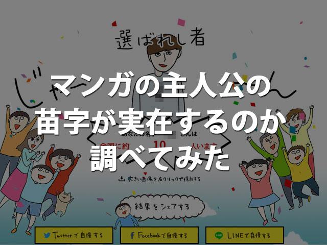 f:id:kitahana_tarosuke:20181013000111j:plain
