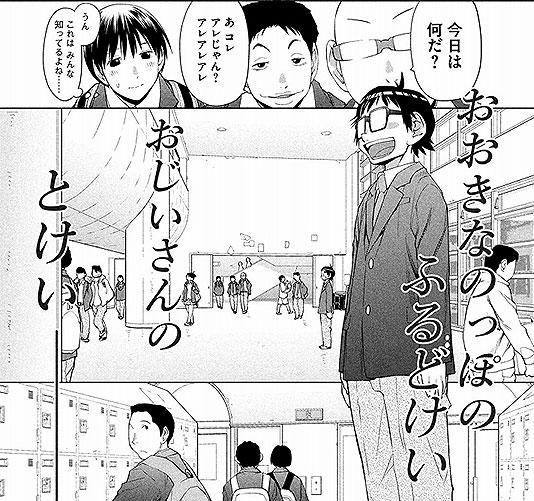 f:id:kitahana_tarosuke:20181015205821j:plain