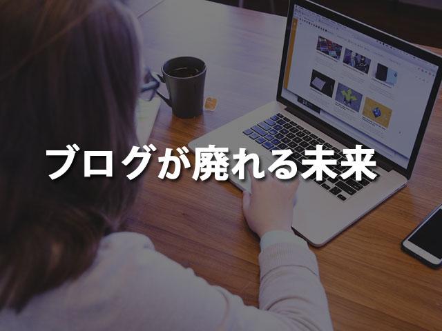 f:id:kitahana_tarosuke:20181017043851j:plain