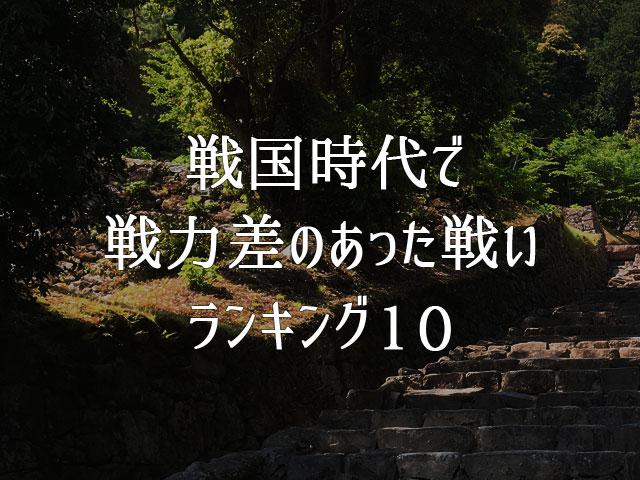 f:id:kitahana_tarosuke:20181020183920j:plain
