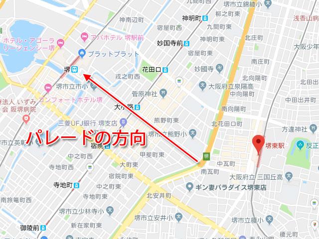 f:id:kitahana_tarosuke:20181021211901j:plain