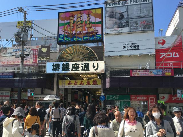 f:id:kitahana_tarosuke:20181021214026j:plain