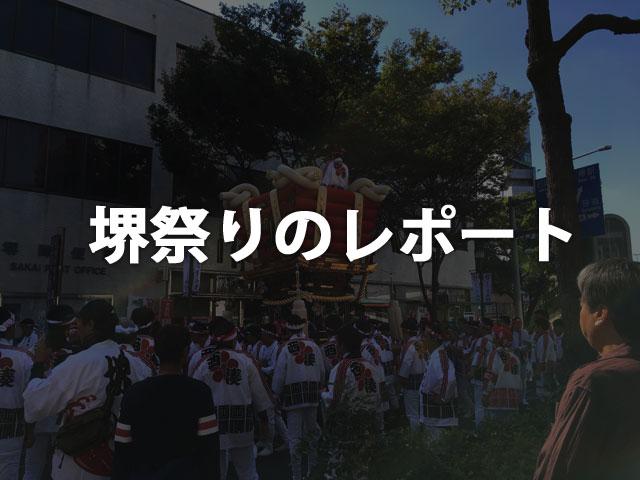 f:id:kitahana_tarosuke:20181021231024j:plain