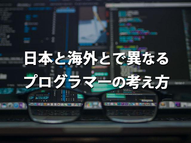 f:id:kitahana_tarosuke:20181023234952j:plain