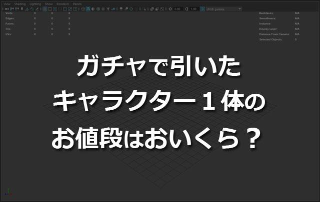 f:id:kitahana_tarosuke:20181027004647j:plain