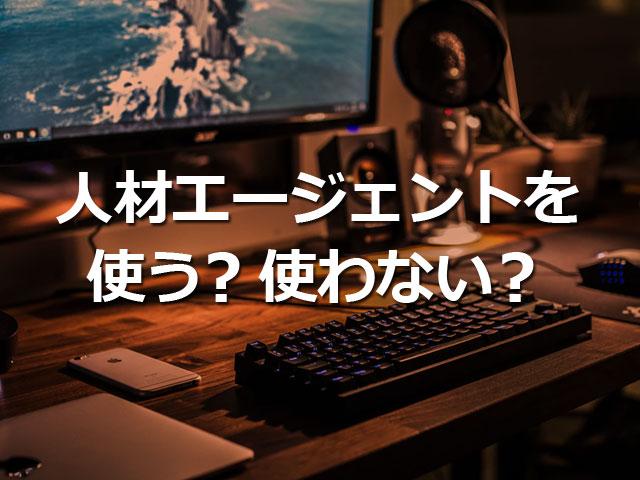 f:id:kitahana_tarosuke:20181107090906j:plain