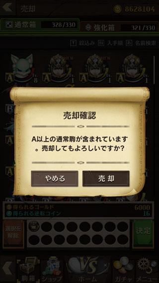 f:id:kitahana_tarosuke:20181115085058j:plain