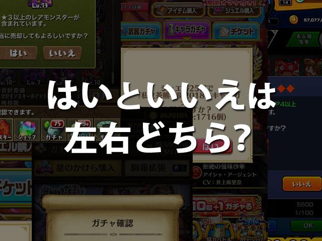 f:id:kitahana_tarosuke:20181115091448j:plain