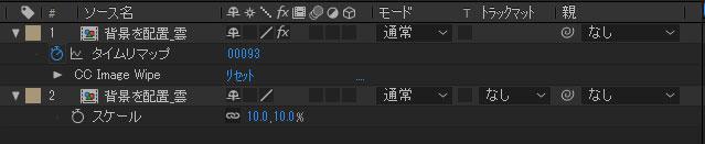 f:id:kitahana_tarosuke:20181117235026j:plain