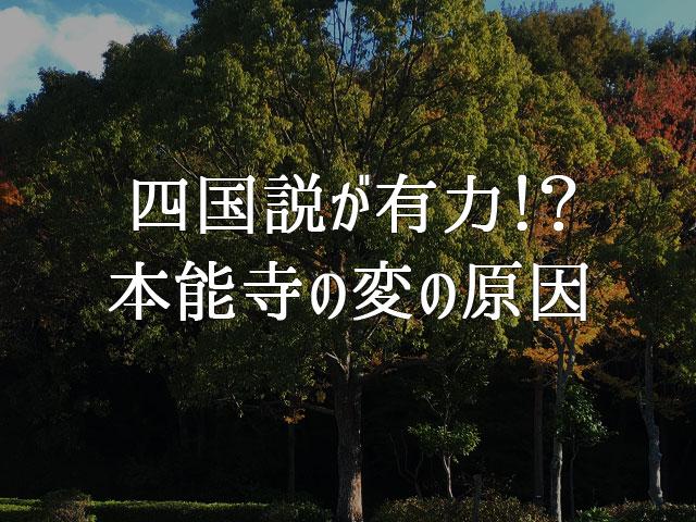 f:id:kitahana_tarosuke:20181119000917j:plain