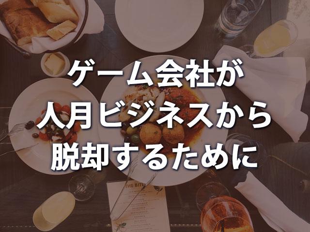 f:id:kitahana_tarosuke:20181120003551j:plain