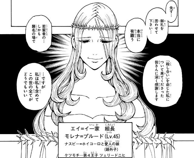 f:id:kitahana_tarosuke:20181126001738j:plain