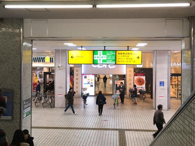 古川橋駅改札を出たところ