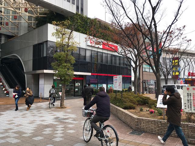 古川橋駅銀行前