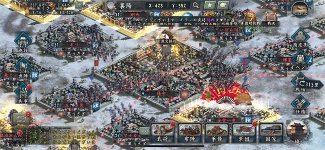 新三国志の都市攻略戦