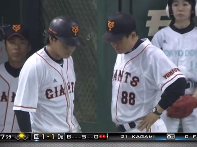 長野選手と原監督