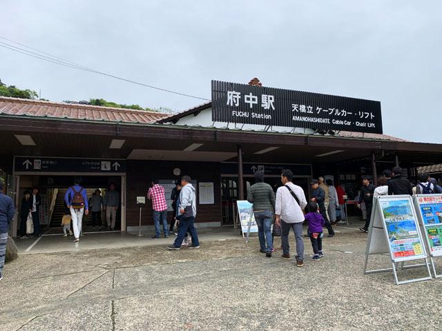 傘松公園へのリフト乗り場 府中駅
