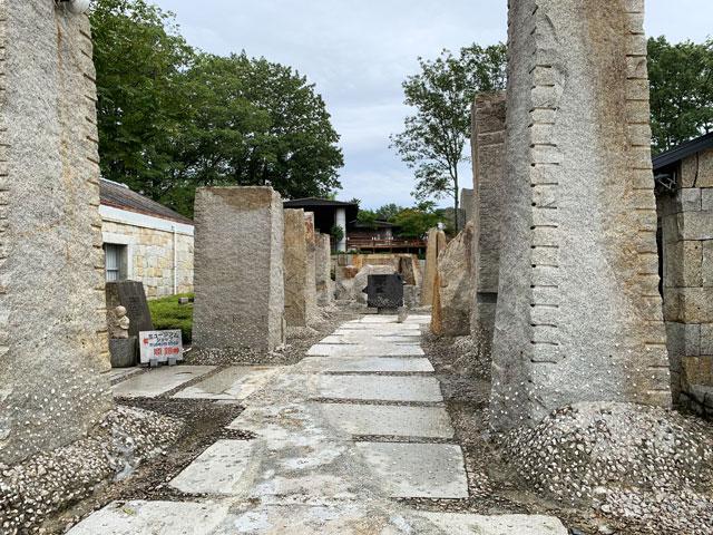 博石館 石柱