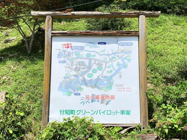 付知峡マップ