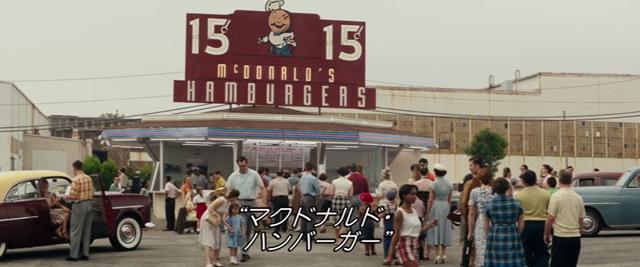 マクドナルド兄弟の店