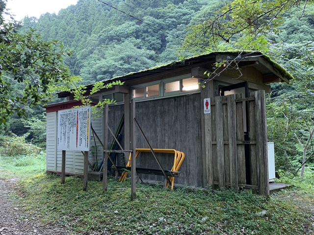 小又川バンガロー トイレ