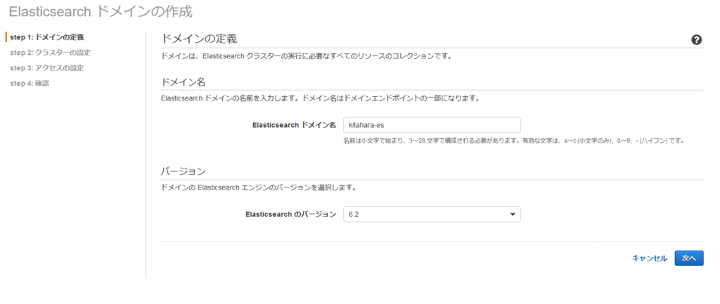 f:id:kitahara-fv:20180614172042p:plain