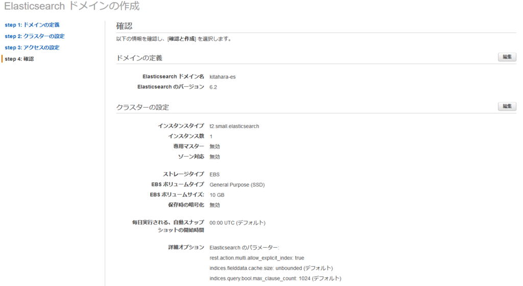 f:id:kitahara-fv:20180614172049p:plain