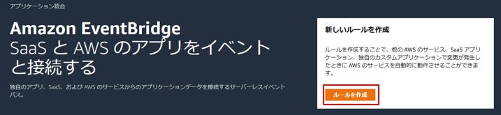 f:id:kitahara-fv:20190723143902p:plain