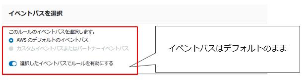 f:id:kitahara-fv:20190723144304p:plain