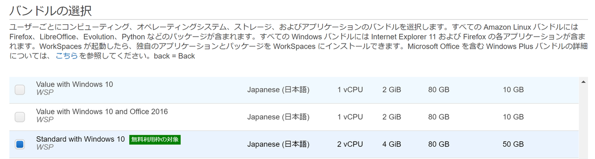 f:id:kitahara-fv:20201217234051p:plain