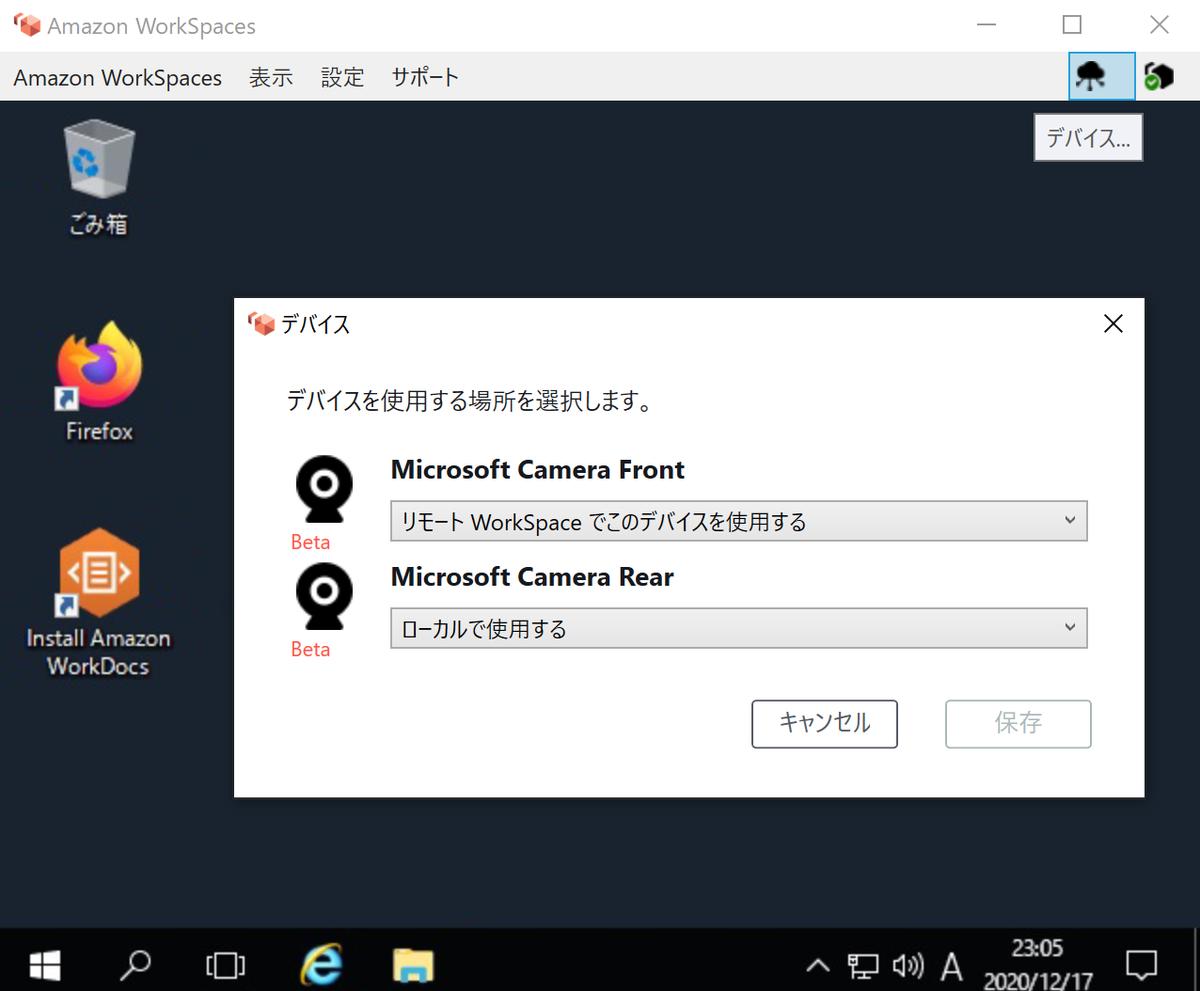 f:id:kitahara-fv:20201217234116p:plain