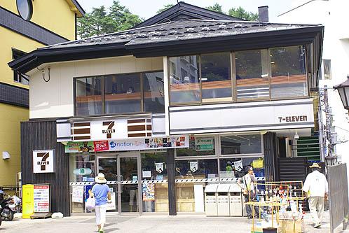 f:id:kitahashi-ryoichi:20110814125756j:plain