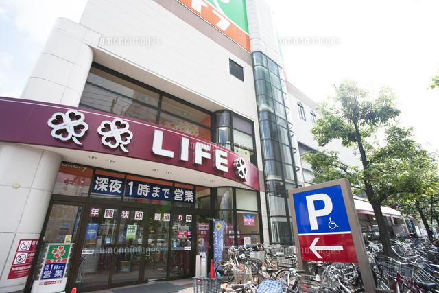 f:id:kitahashi-ryoichi:20121002112323j:plain