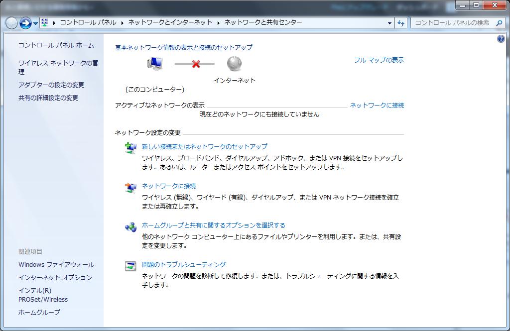 f:id:kitahashi-ryoichi:20150822154216p:plain