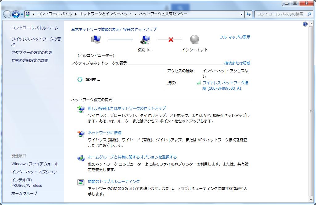 f:id:kitahashi-ryoichi:20150822154603p:plain
