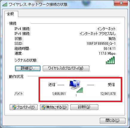 f:id:kitahashi-ryoichi:20150822155414p:plain